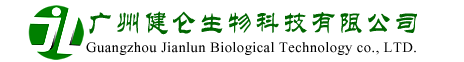 GuangZhou JianLun BioTech Co.,Ltd.